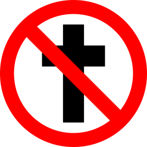 2000px-No_cross.svg.png