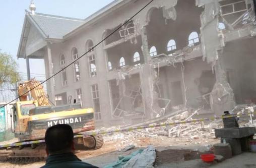 Cina-_Qianyang_destruction